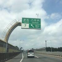 武石インターチェンジ