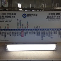 Photo taken at Mita Line Jimbocho Station (I10) by Ksbigchance on 5/2/2013