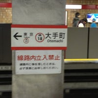 Photo taken at Marunouchi Line Otemachi Station (M18) by Ksbigchance on 2/17/2013
