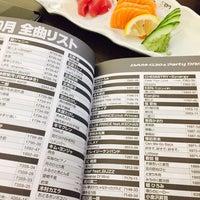 Photo taken at eat TOKYO by Olya on 12/4/2016