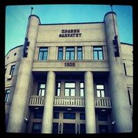 Photo taken at Pravni fakultet by Marija Z. on 1/4/2013