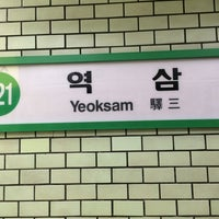 Photo taken at Yeoksam Stn. by Young Jun K.🎗 on 8/11/2014