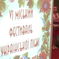 Photo taken at Дарницька районна в місті Києві державна адміністрація by Татьяна Ф. on 3/18/2013