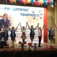 Photo taken at ДК Днепр by Татьяна Ф. on 4/3/2013
