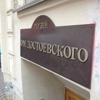 Снимок сделан в Музей Достоевского пользователем Andrey E. 4/30/2013