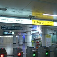 Photo taken at Myeong-dong Stn. by datom N. on 11/17/2012
