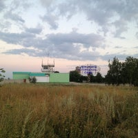 Photo taken at Cahul Airport by AndRei on 8/6/2013
