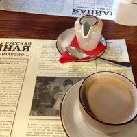 Photo taken at Русская чайная by Ирина С. on 6/27/2014