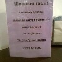 Photo taken at Пивотека «Пивная Карта» by Ivan K. on 12/21/2017