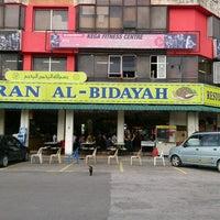 Photo taken at Al Bidayah Subang Perdana by Subhi R. on 6/4/2013