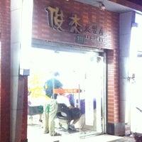 Photo taken at 俊杰发型屋 by daviru on 7/27/2013
