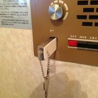Photo taken at Nagoya Crown Hotel by パピ on 3/4/2013