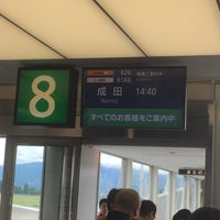 Photo taken at Gate 8 by パピ on 6/6/2016