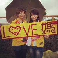 Photo taken at 花蓮縣立棒球場 by JP L. on 5/12/2013