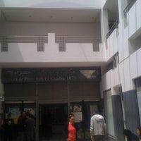 Photo taken at La Poste - Tunis Bab Khadhra by Mohamed K. on 5/2/2013