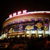 Снимок сделан в Національний цирк України / National circus of Ukraine пользователем Ya M. 11/29/2012