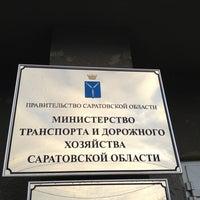 2/6/2013에 Kirill B.님이 Комитет транспорта에서 찍은 사진