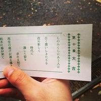 Photo taken at 五霊神社 by Keita on 1/1/2015