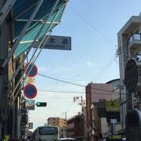 Photo taken at 清水道交差点 by koryu m. on 8/27/2017