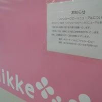 Photo taken at Fancy Lobby ファンシーロビー by koryu m. on 10/4/2014