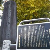 Photo taken at 分倍河原古戦場 by koryu m. on 11/23/2014
