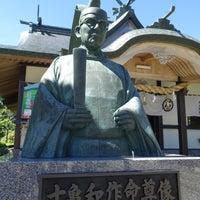 Photo taken at 見返り遥拝殿 by koryu m. on 8/14/2018