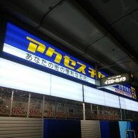 Das Foto wurde bei イエローカメラ四条店 チケット・オフ von koryu m. am 1/22/2014 aufgenommen
