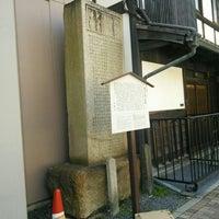 Photo taken at 藤井右門宅跡・贈正四位藤井君旧蹟碑 by koryu m. on 4/17/2016