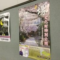 Photo taken at JR堺市駅 1番のりば by koryu m. on 3/19/2017
