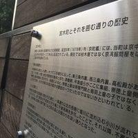Photo taken at 宮木町とそれを囲む通りの歴史 by koryu m. on 6/12/2017