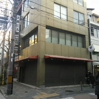 Photo taken at 八百卯跡地 by koryu m. on 3/3/2014
