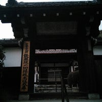 Photo taken at 宝蔵院(鉄眼一切経版木収蔵庫) by koryu m. on 2/1/2015