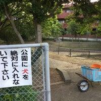 Photo taken at 西大寺野神緑地公園 by koryu m. on 6/17/2018