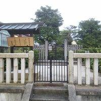 Photo taken at 後冷泉天皇火葬塚 by koryu m. on 6/30/2014