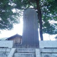 Photo taken at 伏見義民焼塩屋権兵衛碑 by koryu m. on 9/25/2014