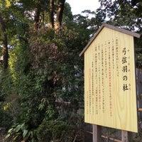 9/22/2018にkoryu m.が弓弦羽の杜で撮った写真