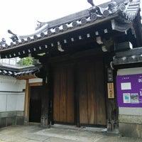Photo taken at 稱念寺 by koryu m. on 6/13/2015