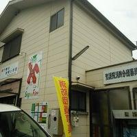 Photo taken at 聖護院学区 by koryu m. on 6/21/2014