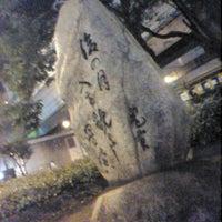 Photo taken at 上島鬼貫句碑 「後の月 入りて貌よし 星の空」 by koryu m. on 9/6/2013
