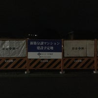 Photo taken at 鞍馬口駐車場 by koryu m. on 11/9/2016