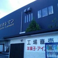 Photo taken at 京都レマン by koryu m. on 9/25/2014