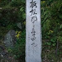 Photo taken at 「板垣死すとも自由は死せず」碑 by koryu m. on 11/16/2014