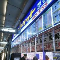 Das Foto wurde bei イエローカメラ四条店 チケット・オフ von koryu m. am 1/30/2014 aufgenommen