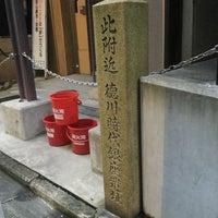 Photo taken at 徳川時代銀座遺址 by koryu m. on 9/8/2016