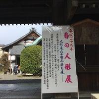 Photo taken at 宝鏡寺門跡(百々御所) by koryu m. on 3/15/2017