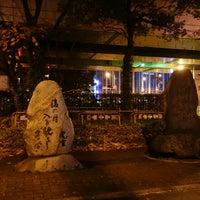 Photo taken at 上島鬼貫句碑 「後の月 入りて貌よし 星の空」 by koryu m. on 1/3/2016