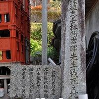 Photo taken at 天誅組志士 林豹吉郎先生戦死之地 by koryu m. on 10/22/2013