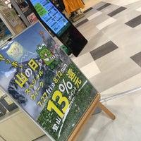 Photo taken at 好日山荘 京都店 by koryu m. on 8/6/2018