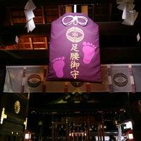 Photo taken at 護王神社 (Goô-jinja Shrine) by koryu m. on 10/5/2015