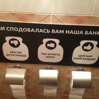 Снимок сделан в Банка Бар пользователем Evgeniy Z. 9/14/2013